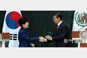 """멕시코 """"한국 TPP 가입 지원"""""""