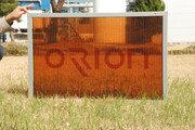 (주)오리온, 기존 면적 6배 달하는 3세대 태양광전지 개발