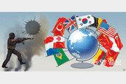 [림펜스의 한국 블로그]여러 국기 올렸다 화들짝 놀란 이유
