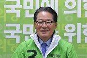 """박지원 """"새누리 참패, 더민주 어부지리, 국민의당 승리"""" 환호"""