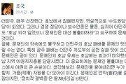 """조국 """"언약 중시 문재인 '결벽증' 떨치길 바라"""""""