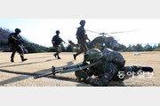 [챈들러의 한국 블로그]'태후'가 흘려보낸 군대의 실상