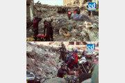 """에콰도르 지진에 묻힌 男, 매몰 40여 시간 만에 구조 """"기적"""""""