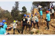 그 아픔 알기에… 서울대 네팔학생들, 에콰도르 돕기 나서