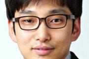 [기자의 눈/ 박성민]소방공무원 당락 바꾼 황당한 '엑셀복사 오류'