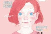 [김지영 기자의 문학뜨락]'쾌활한 노인'에 열광하는 젊은 독자들