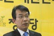 "[Magazine D/Face to Face] '국방부 저격수' 김종대 ""천안함 사건? 진보도 틀렸다"""