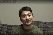 어버이연합, 유병재 '명예훼손 고소' 풍자 영상 어떻기에…
