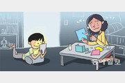 [김희균 기자의 교육&공감]엄마 수학능력 평가