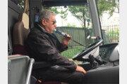 佛 모든 차량에 음주측정기 비치 의무화… 관광버스 기사, 술 마시면 시동 못걸어