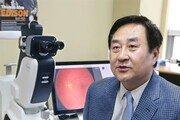 [김상철 전문기자의 기업가 열전]피부미용 시대를 연 레이저 의료기 국산화