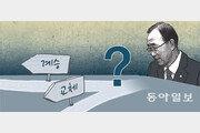 [이재명 기자의 달콤쌉싸래한 정치]반기문의 첫 관문