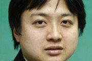 [@뉴스룸/유근형]외동이 대물림되는 중국