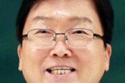 [상장기업&CEO]항암제 개발 '녹십자랩셀' 박복수 부사장