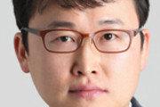[@뉴스룸/조종엽]인공지능이 고전 번역?