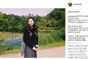 """장윤주 임신 소감 """"낯설고 두렵지만…건강하고 아름다운 母 될 것"""""""