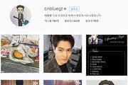 """이종현, 어제까지도 SNS서 활발 활동 """"햄버거 먹으러…짱ㅋㅋㅋ"""""""