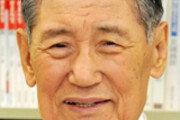 [동아광장/남시욱]중국 외교관 우젠민을 애도함