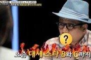 '박보검 송중기 루머' 언급 이봉규는 누구?…거센 비난 일어
