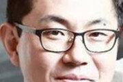 [광화문에서/송진흡]인천국제공항공사의 추억