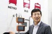 [김상철 전문기자의 기업가 열전]LCD TV 실패 딛고 교통카드 결제시스템 개발