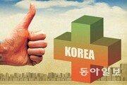 [이라의 한국 블로그]中에서 절단될 뻔한 다리, 韓 의술로 살려내