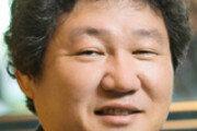 [김경훈의 트렌드 읽기]자연주의 확산에 '숲세권'이 역세권을 눌렀다