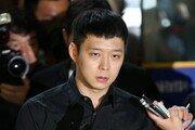 박유천, 첫번째 고소女-사촌오빠 '무고-공갈미수 혐의'로 구속