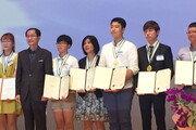 한국폴리텍대학 목포캠퍼스, 대한민국 청소년 발명아이디어 경진대회 중소기업청 은상 수상