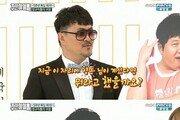 """데프콘 """"정형돈 아니었으면 '주간아' 없었다"""" 복귀 요청 메시지 재조명"""