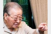 [여의도 인사이드]훈수 나선 김종필… 대선 한수는?