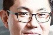 [광화문에서/송진흡]조양호 vs 모피아