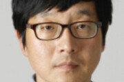 [IN&OUT]뒷걸음 패럴림픽… '알바 지도자'론 미래 없어