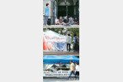 민주화→ 등록금 인하→ 구조조정 반대… 학내시위 구호 달라져