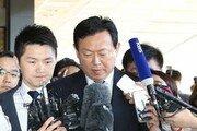 검찰, '1700억대 횡령·배임 혐의' 신동빈 회장 구속영장 청구