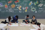 [관심이 희망이다]8400명 아이들 어루만진 예술의 손
