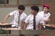 """논란된 김희철 영상 원본 공개에…""""뭐가 문제?"""" """"웃고 넘긴게 100% 티나"""""""