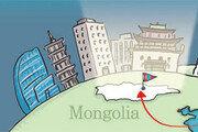 [이라의 한국 블로그]'행복'이란 말을 잊고 사는 한국인들