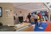 엘지엠, 프랑스 최대 보트쇼 '그랑 파보아 2016'에서 신제품 론칭