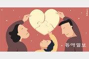 [오은영의 부모마음 아이마음]부족한 사랑은 '원샷'에 채울 수 있다