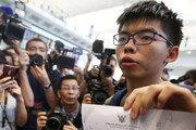 홍콩 '우산혁명' 주역 조슈아 웡 태국서 입국거부 강제출국 당해