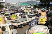 쌀값 폭락 항의… 농민들 벼 반납시위