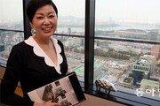 [토요일에 만난 사람]아시아 8개국서 오피스 임대사업 'CEO스위트' 김은미 대표