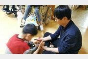 한국폴리텍대학 목포캠퍼스, 지역사회와 함께하는 사랑의 나눔활동