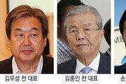 """머쓱해진 '개헌파 3인'… 김무성-김종인-손학규, 최순실 파문에 """"지켜보자"""""""