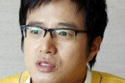 """회오리 축구단, 조영구 """"장시호 결혼식 사회 본 적 있지만…연락 안해"""""""