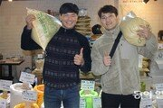2∼5kg 소포장… 선물세트… 총각네 쌀가게 '굿 아이디어'