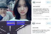 """이홍기♥한보름 열애…""""일주일간 내 말 들어"""" 과거 SNS 속 오묘한 기류들"""