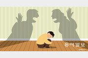 [오은영의 부모마음 아이마음]부부싸움 할 때, 아이는 어떤 마음일까?
