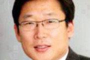 [송평인 칼럼]'혼란' 폭탄 터뜨린 '질서 있는 퇴진'